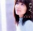 """已故歌手冈崎律子""""演唱""""10月新番主题曲 - 青空动漫"""