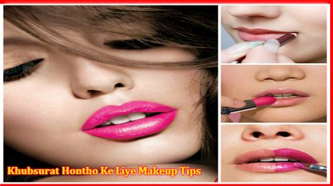 How To Use Lipstick In Hindi The Art Of Beauty
