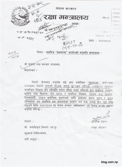 nepali army united  blog