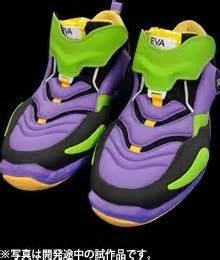 Las zapatillas de Neon Genesis Evangelion