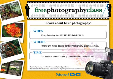 Free Photography Class