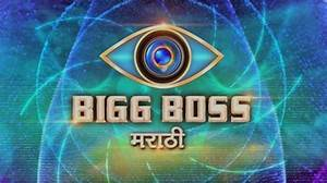 Colors Marathi unveiled the first look of Bigg Boss Marathi