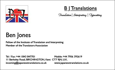 BJ Translations: professional Japanese - English ...