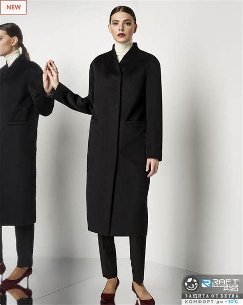 Модное мужское пальто веснаосень 2018