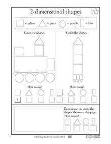 identifying colors worksheet 1st grade kindergarten math worksheets coloring shapes greatschools