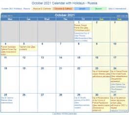 print friendly october  russia calendar  printing