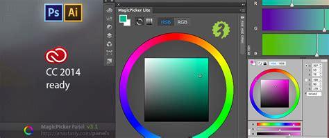 color wheel photoshop anastasiy s
