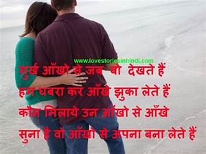 quotes for boyfriend in hindi 2 emotional love quotes for ...