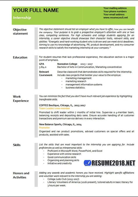 Resume Template 2018 Internship Resume Exles 2018 Resume 2018