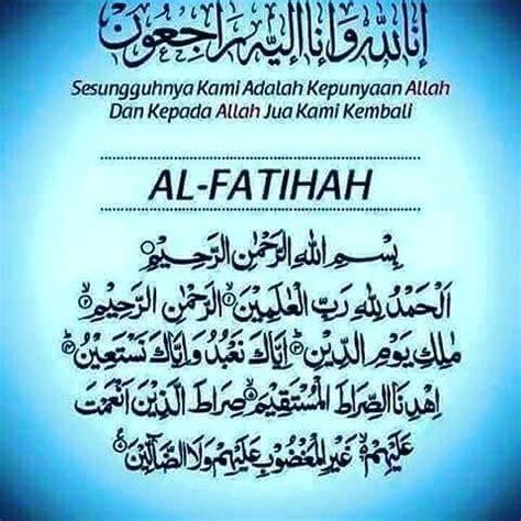 google  pictaramcom doa islam condolences