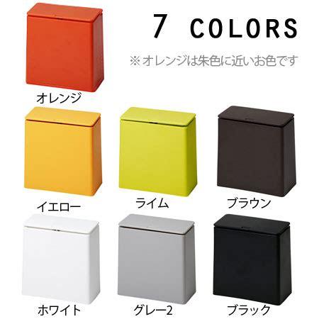 cabinet trash 楽天市場 チューブラー ミニフラップ tubelor mini flap ダストボックス ゴミ箱 ごみ箱 ダスト