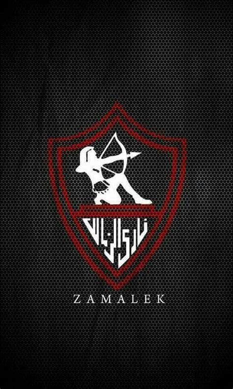 Zamalek | Zamalek sc, Sport football, Football poster