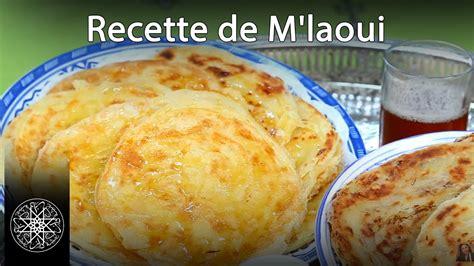 recette cuisine moderne avec photos choumicha recette de m 39 laoui m 39 laoui au khliï meloui