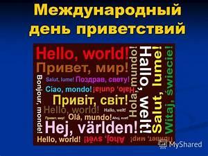 Презентация на тему : Армения страна Закавказья