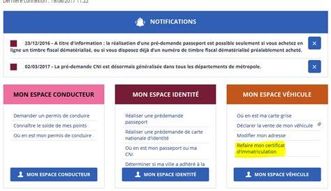 ants interieur gouv fr 28 images ants site immatriculation passeport carte d identit 233