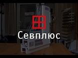Пластиковые окна Rehau Thermo в Севастополе. Цены ...