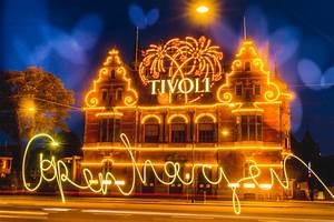the magic of tivoli - K is for Kani