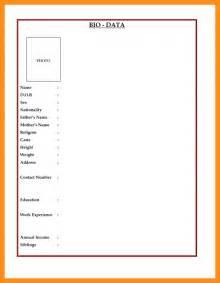 be fresher resume format pdf 7 simple bio data form mystock clerk