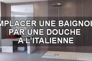 remplacer une baignoire par une a l italienne guide plomberie conseils pratiques sur la plomberie