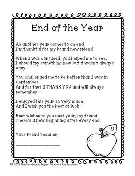 end of the year poem from the by goodie 788 | original 1262554 2