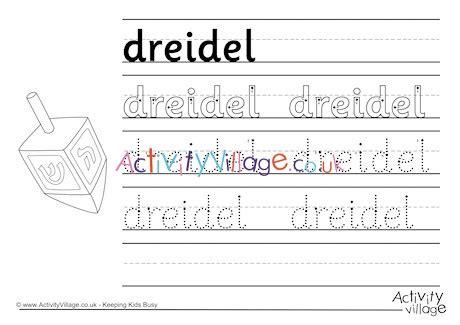 dreidel handwriting worksheet