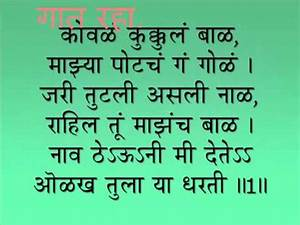 QUOTES ON SAVE GIRL CHILD IN MARATHI image quotes at ...