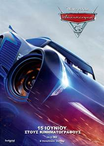 Movie Cars 3 2017