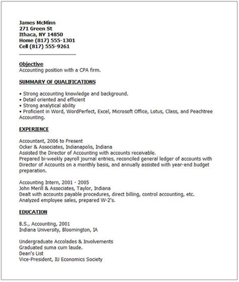 What A Student Resume Should Look Like by What Should A Resume Look Like
