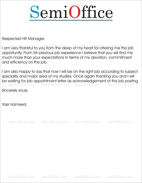job offer acceptance letter exle icover org uk promotion acceptance thank you letter offer thank you