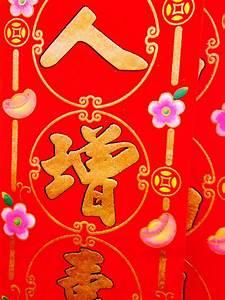 Photo Story | Chinese New Year Decorations | Language Boat