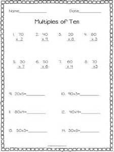 multiples of ten free multiples of ten worksheet thirdgradetroop math worksheets student and