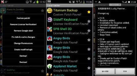 lucky patcher for android apk