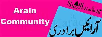 Arain Caste Pakistan History Urdu Tribe Araian