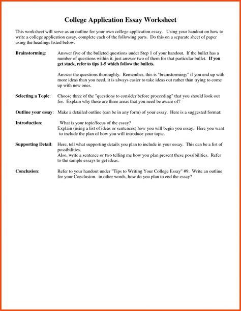 14410 college admission essay exles college application essay exles format world of exle