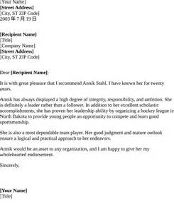 Reference Letter For Catering Job | Resume Cover Letter ...