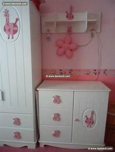 Meuble Chambre Bébé : achat deco chambre bebe ~ Teatrodelosmanantiales.com Idées de Décoration
