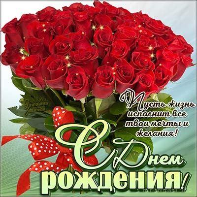 поздравления с днем рождения от свекрови в стихах