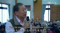 【人間菩提】20141225 - 援建教堂 環保淨心 - YouTube