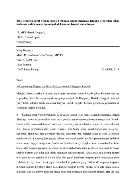 surat rasmi aduan tentang kegagalan pihak berkuasa untuk