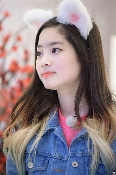 Dahyun Twice Kim Kpop Iphone Android Asiachan