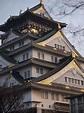 Osaka Castle - Chūō-ku, Osaka, Japan | Osaka castle ...