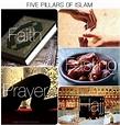 5 pillars of Islam.   Pillars of islam, Islam, Beautiful ...