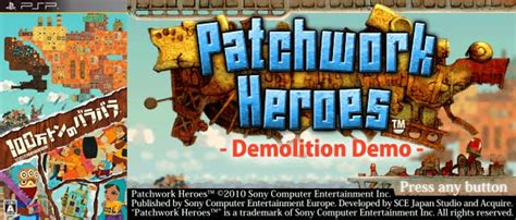 psp demo game patchwork heroes psp demo