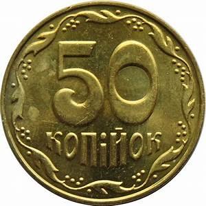 50 Kopiyok With Mintmark Non Magnetic Ukraine Numista