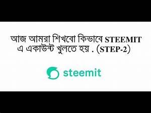 How to Create Steemit Account Final Step (Step 2) - YouTube