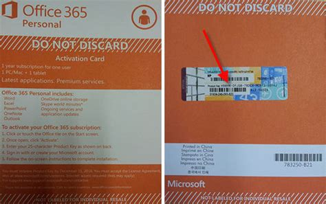 Office 365 Activation Key by Hp 11 And Hp 13 Notebook Pcs Locating The