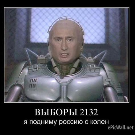 Meme Putin - 10 putin memes that are probably illegal now vocativ
