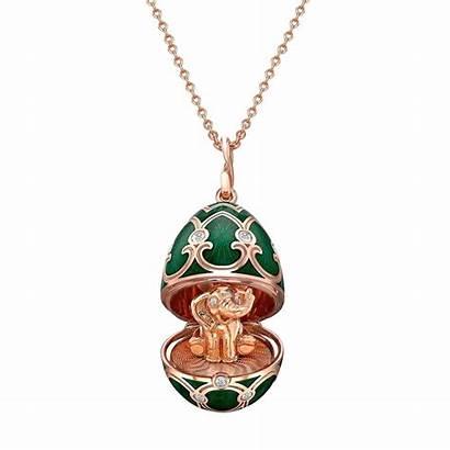 Elephant Enamel Gold Diamond Surprise Heritage Guilloche