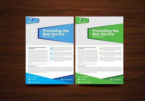 Blue And Green Vector Brochure Flyer Design Template Blue And Green Vector Brochure Flyer Design Vector