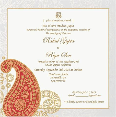 wedding invitation wording  hindu wedding ceremony